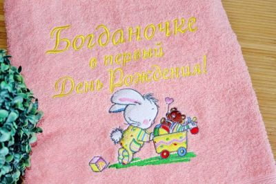 Baby bunny with toys machine embroidery design