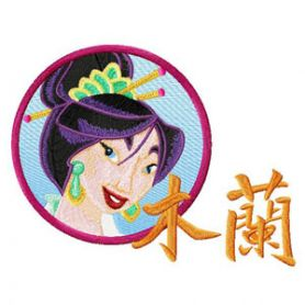 Mulan with hieroglyphics machine embroidery design