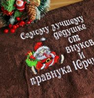 Christmas gift with funny Santa Claus embroidery design