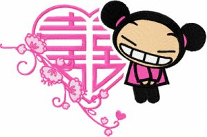 Pucca - You are Welcome