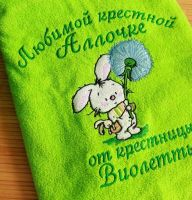Bath towel embroidered with funny bunny design