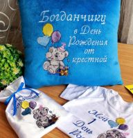 Embroidered items as gift your beloved godfather